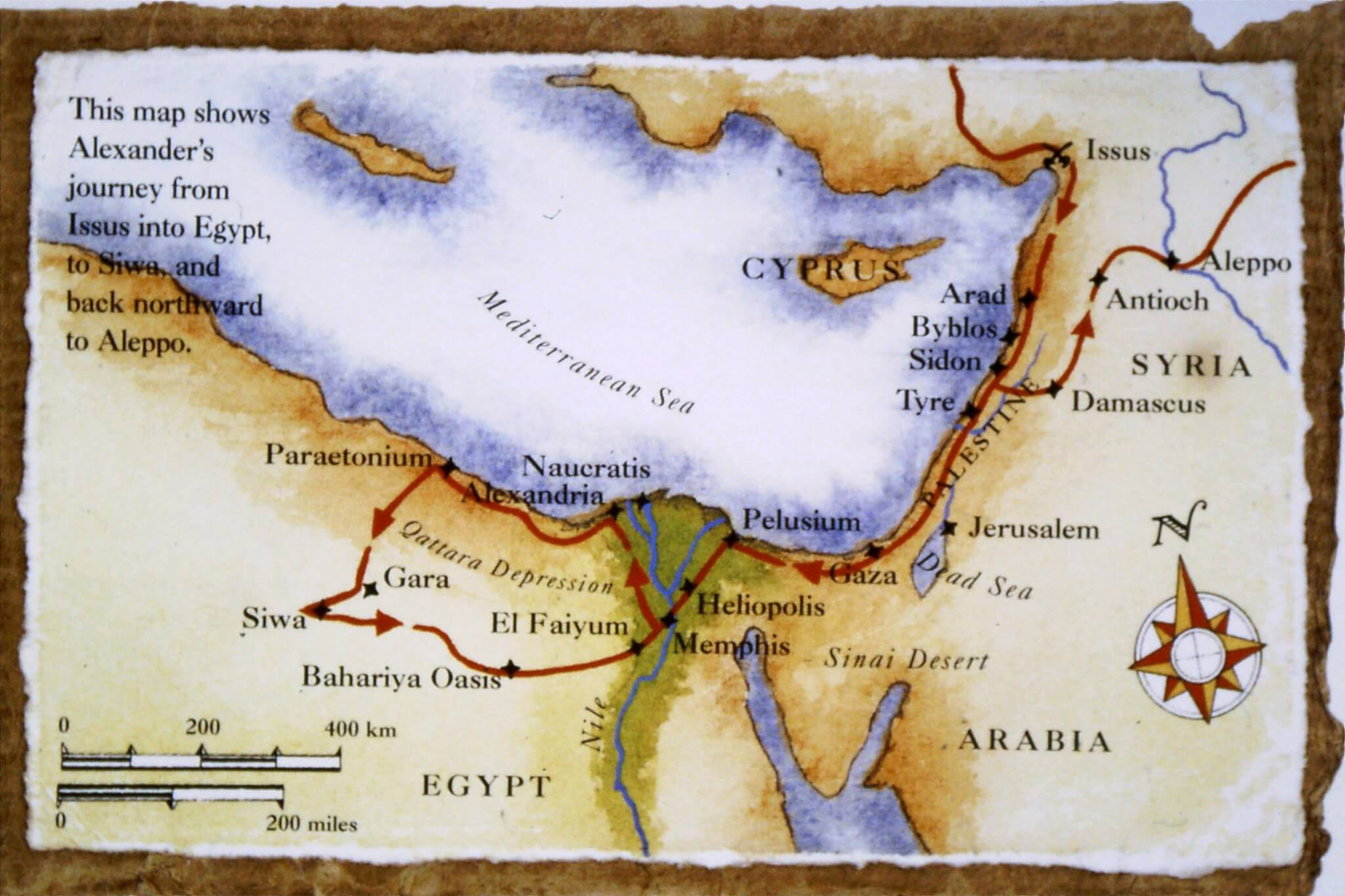 Siwa Alexander Route